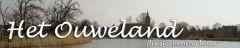 Logo Het Ouweland Fluisterbootverhuur